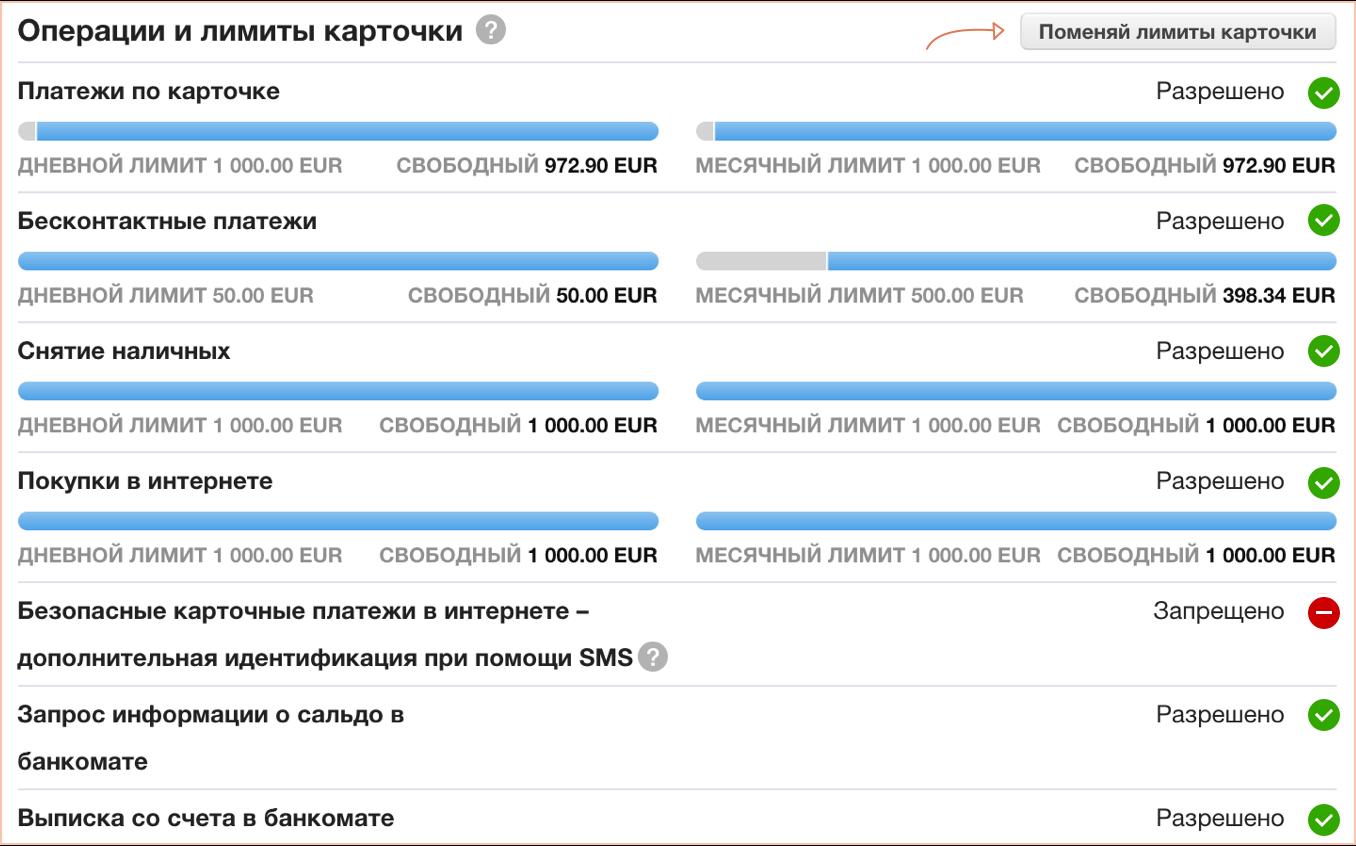 Мурманск работающий ветеран труда федерального значения льготы