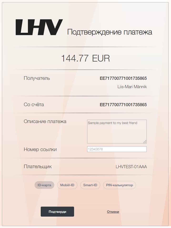 Взять кредит и купить акции союз банк онлайн заявка на кредит